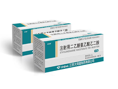 ethylenediamine diaceturate for injection